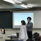 (日本語) 技術講習