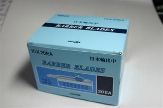 ユニゾン ハンドル替刃02 008 (Custom)